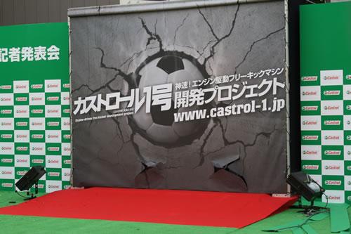 castrol1_3
