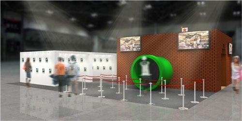 緑の土管-イメージ