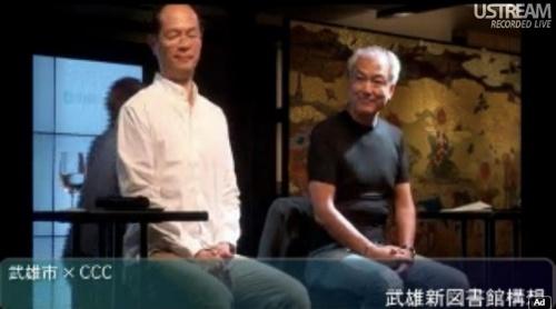 武雄新図書館構想発表会