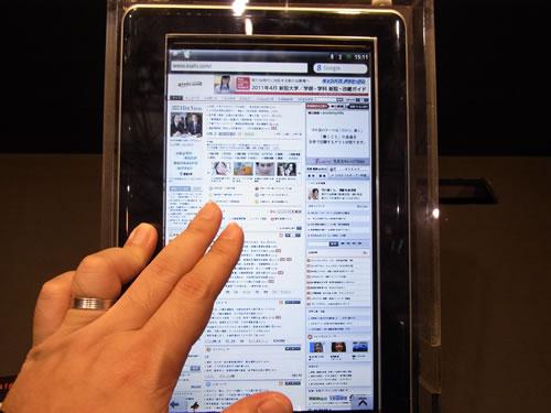 東芝が製品化を検討しているAndroidタブレット