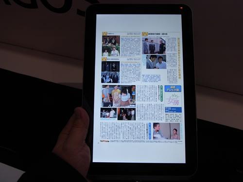 雑誌が読みやすいサイズの『ホームタイプ』