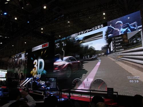 超大画面3Dで『グランツーリスモ 5』を体験!