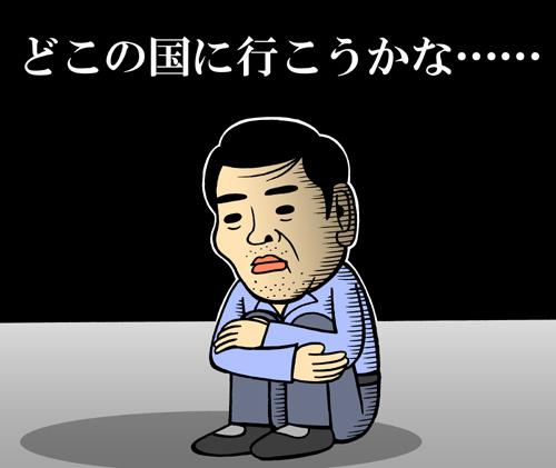 chinbotsu1