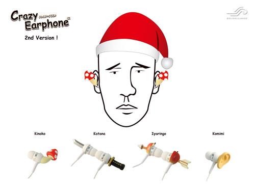 crazyearphone11