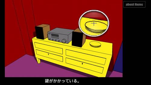 """""""脱出ゲーム""""ブームの火付け役がiPhone&Androidアプリで登場 『CRIMSON ROOM '11』"""