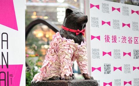 SHIBUYA FASHION FESTIVAL VOL.3 シブヤファッションフェスティバル