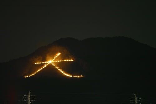 京都 大文字五山送り火