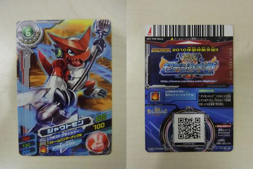 カード裏面にQRコードを記載