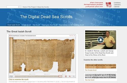 死海文書オンラインコレクション(The Israel Museum, Jerusalem)