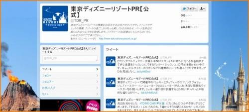 東京ディズニーリゾートPR 公式ツイッターアカウント
