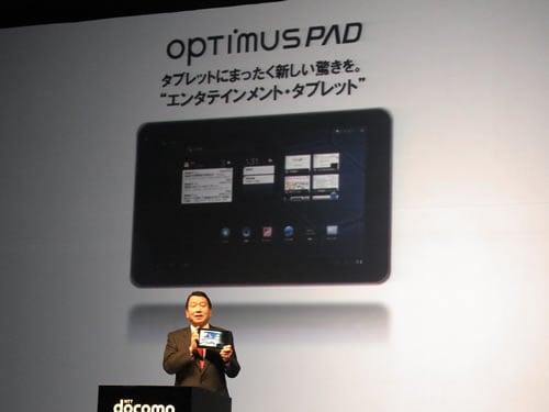 『Optimus Pad L-06C』を発表