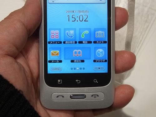 従来の携帯電話ユーザーの使いやすさを配慮したドコモ独自のインタフェース