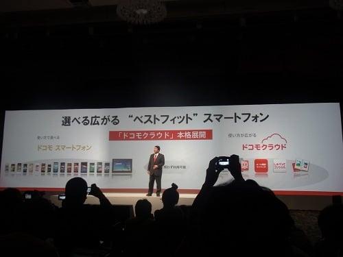 """【ドコモ2012年夏モデル】Android 4.0スマートフォン16機種+タブレットと『ドコモクラウド』で""""使い方""""を提案した発表会を一挙レポート"""