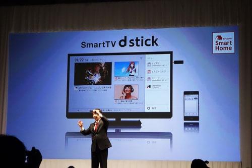 『SmartTV dstick』を発表