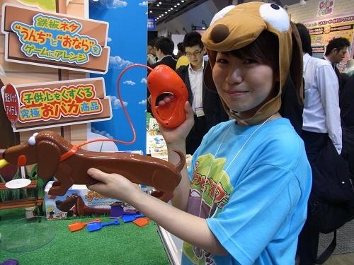 【東京おもちゃショー2012】おもちゃ業界の次なるトレンド それは犬のウ○チでした