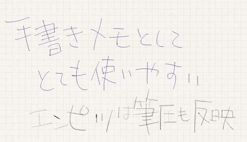 doodlesample1