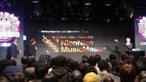 『NicoNico MusicMaster』開催決定