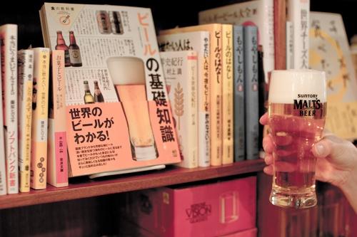 Book&Beer