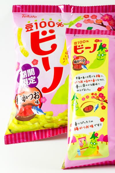 「ビーノ・梅かつお味」(東ハト)フォトレビュー