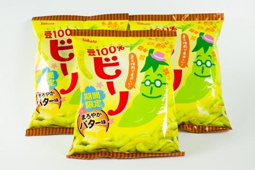 「ビーノ・まろやかバター味」(東ハト)フォトレビュー