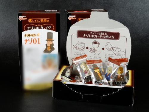レイトン教授のナゾトキブレイクチョコレート ガトーショコラ 開封2