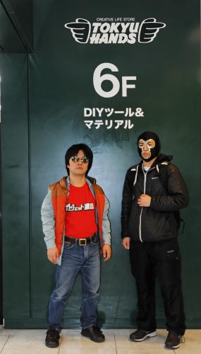 東急ハンズ新宿店 6F