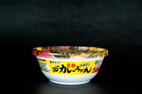 全国麺めぐり 京都カレーうどん 横