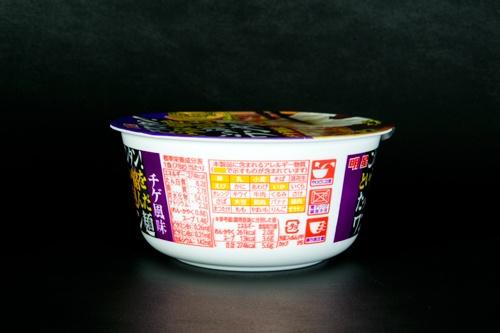 これぞワンタン!というくらい餡をたっぷり包んだワンタン麺 チゲ風味 横
