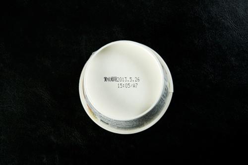 佐野実 限定醤油らぁ麺