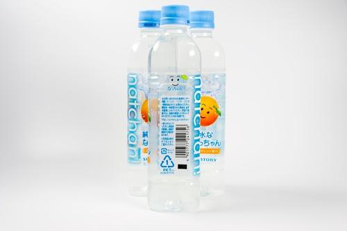 純水ななっちゃん オレンジ(サントリー)