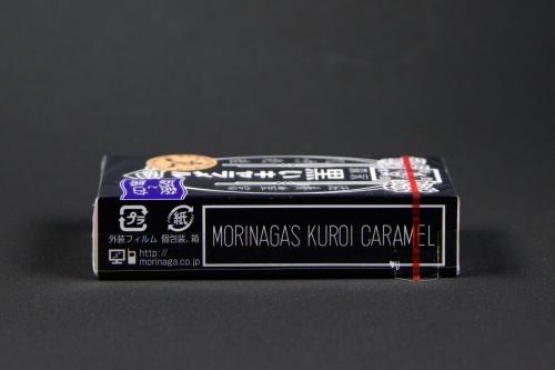 黒いキャラメル(森永製菓)