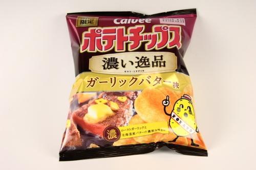 濃い逸品ガーリックバター味(カルビー)