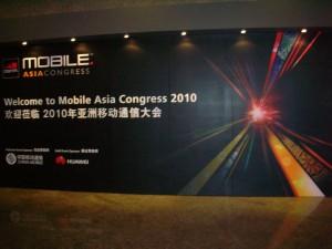 Mobile ASIA Congress 2010