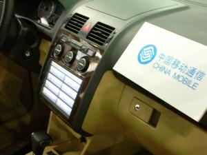 チャイナ・モバイル LTE車載モニター