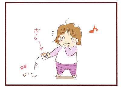 ぽろぽろボーロ1
