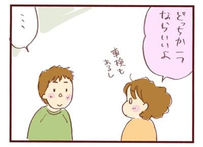 PSPor3DS3