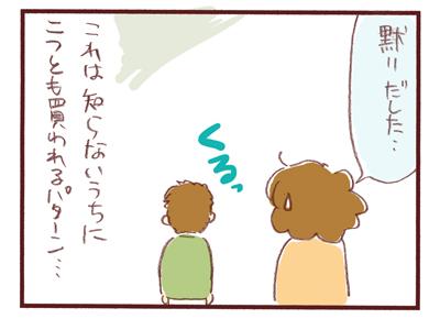 PSPor3DS4