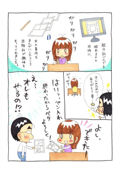 シバキヨ2