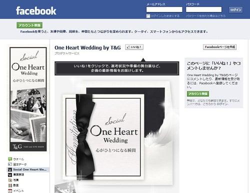 Social One Heart Wedding