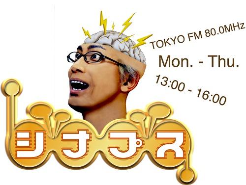 ヒャダインが! DECO*27が! TOKYO FM『シナプス』のニコニコ動画特集へ突撃取材!