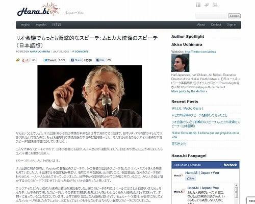 リオ会議でもっとも衝撃的なスピーチ:ムヒカ大統領のスピーチ (日本語版)