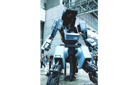 人型四脚ロボット『KURATAS』展示