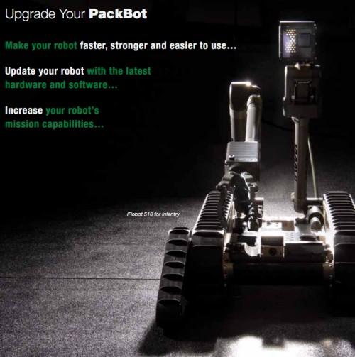 PackBot拡張カタログ