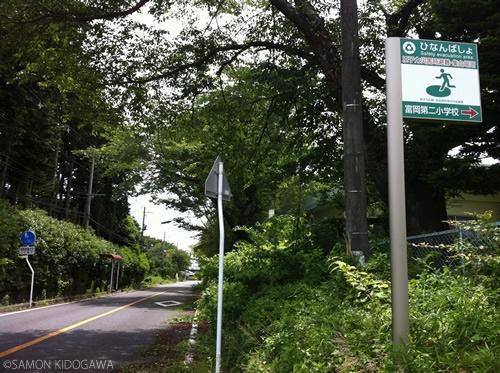 富岡第二小学校:緑が生い茂る道路
