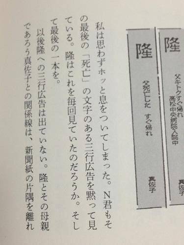 赤瀬川氏末尾-1