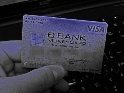 ebank1