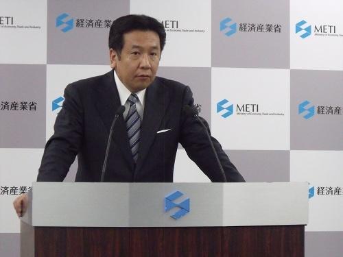 枝野幸男経済産業大臣