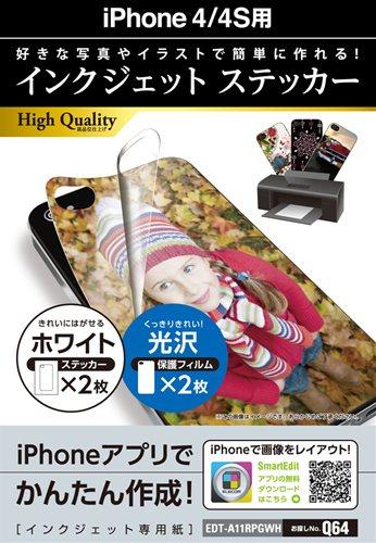 エレコム iPhone 4/4S用インクジェットステッカー『EDIT-A11RPGWH』