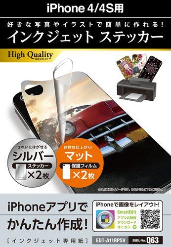エレコム iPhone 4/4S用インクジェットステッカー『EDIT-A11RPSV』