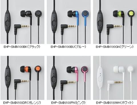 EHP-SMIN100シリーズ